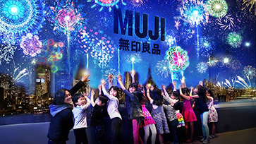 MUJI 無印良品: [trailer]MUJI+KIDS EARTH FUND+NAKED Inc. in NY「WORLD KID'S FIREWORKS EXHIBITION」