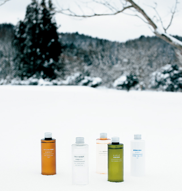 Skincare Made from Natural Water of Kamaishi