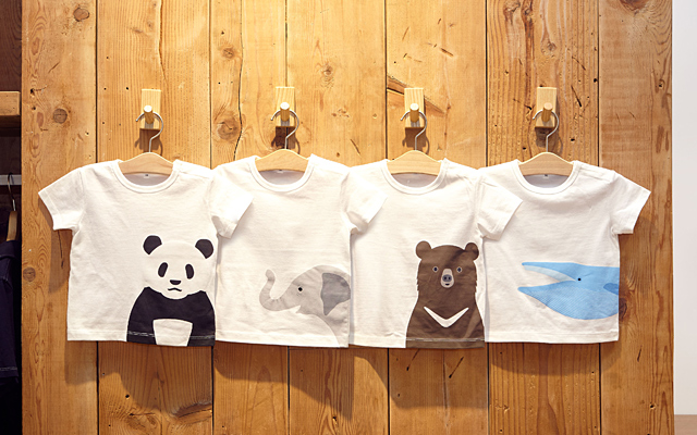 """Endangered species"" Motif Children Print T-shirt"