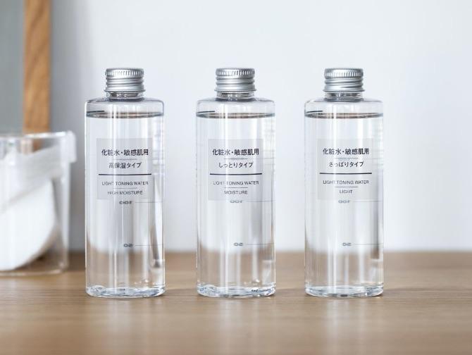 Skincare Series Made from Natural Water of Kamaishi